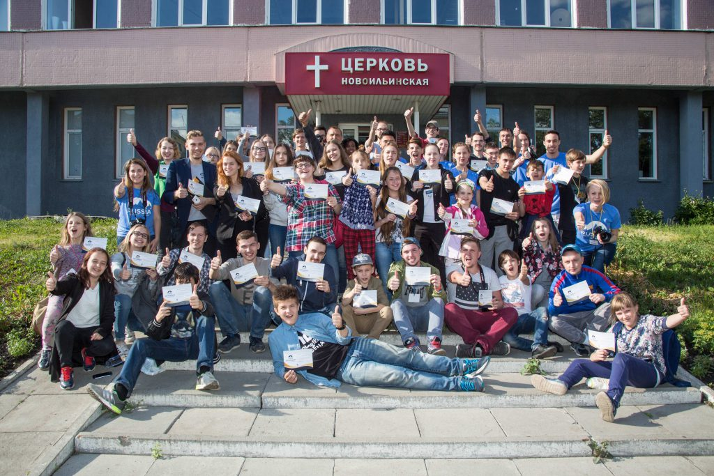 UVF Students in a group photo with Russian media students